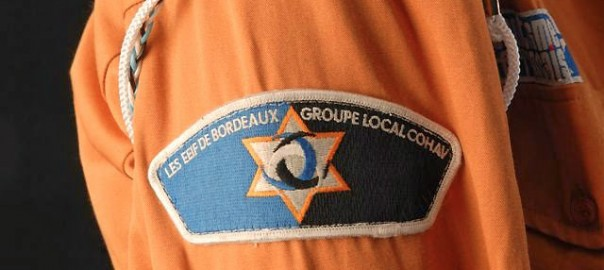 GSP_brodeaux